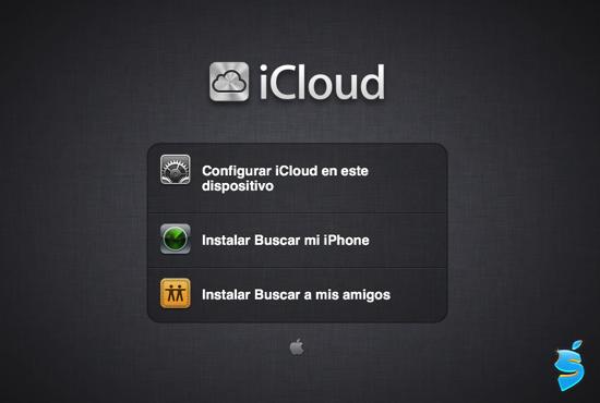 Photo of La web iCloud.com ya es accesible para todos