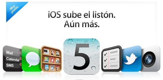 Photo of iOS 5: Disponible el próximo miércoles 12 de octubre