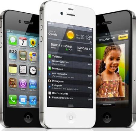 Photo of Así ha sido la Keynote de Presentación del iPhone 4S