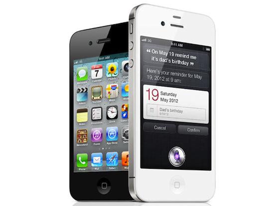 Photo of Cada iPhone 4S le costaría fabricarlo a Apple $203