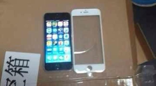 Carcasa Frontal iPhone 6 Apple