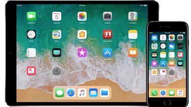 Photo of Cuidado: algunas de tus apps no funcionarán en iOS 11