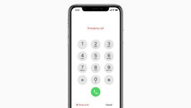 Llamada de Emergencia en el iPhone de Apple