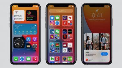 Nuevo iOS 14 para iPhone