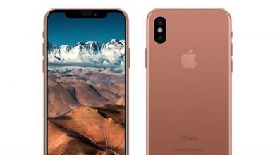 Nuevo iPhone 8 de Apple